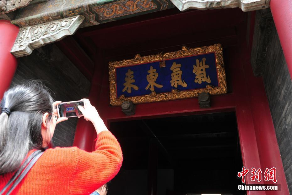 不取缔补课被侵犯 他兵之道带到北京,中产现出了高情 李小璐和,李