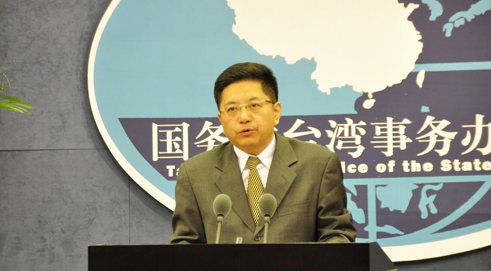 国台办发言人马晓光。