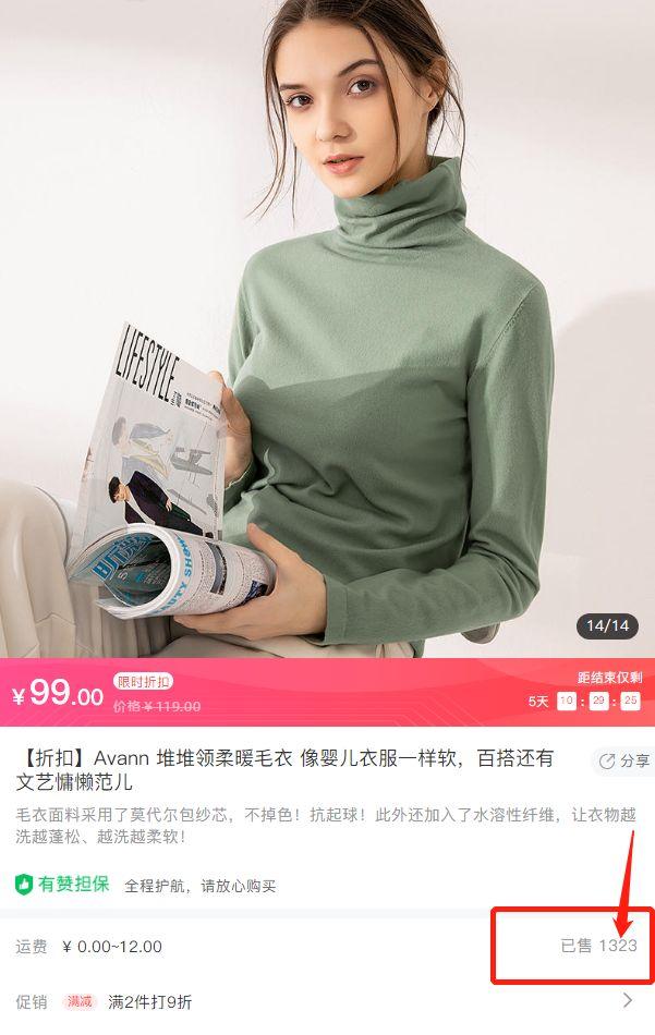 值得买丨同款衣服都要买3件的女生,你还敢说自己不败家?