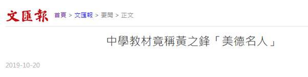 美官员无端指责中国制度 外交部:不要让偏见戒惧控制思维