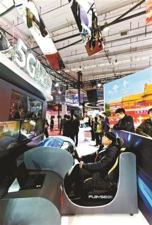 首届世界5G大会举行,重点展示5G发展应用