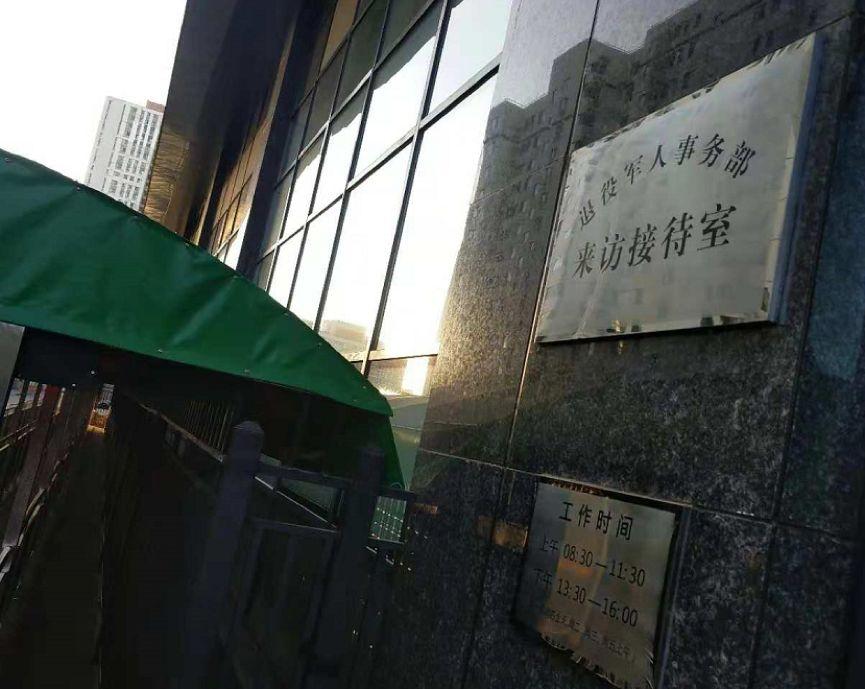 澳门太阳城赌场_这个国务院今年新成立的政府部门_真是被冤枉惨了