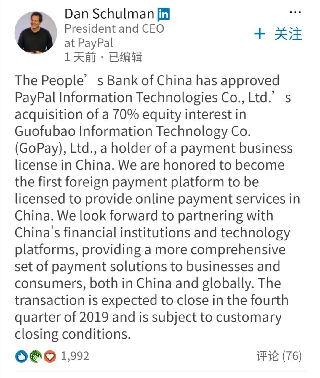 新形势下银行专业化服务探索 监管因素成为重要约束