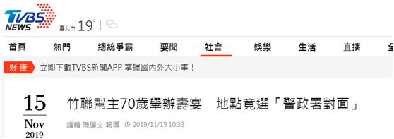 """武汉版小汤山医院建设中4000万""""闲疯帝""""监工"""