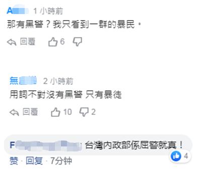 樂橙官網_首页