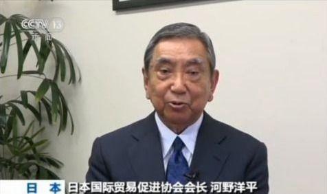 内蒙古能源建设投资集团原董事长鲁当柱被双开