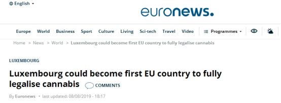 大麻合法?卢森堡或开欧盟先例