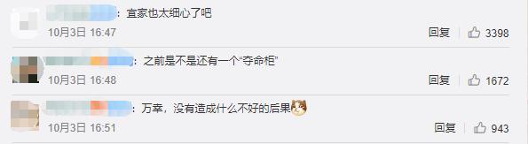 火箭队总经理涉港言论引发争议 中国外交部回应