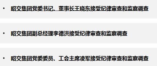 北京延庆顺义发布大雾黄色预警