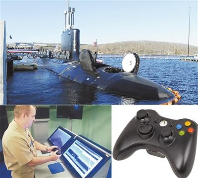 """配备Xbox游戏手柄的""""科罗拉多""""号核潜艇。"""