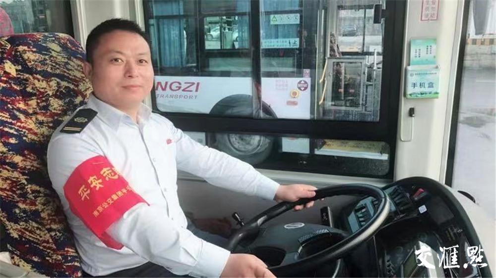 502路公交车驾驶员黄久超