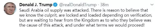 特朗普称知道袭击沙特油田幕后主使 已做好应对准备