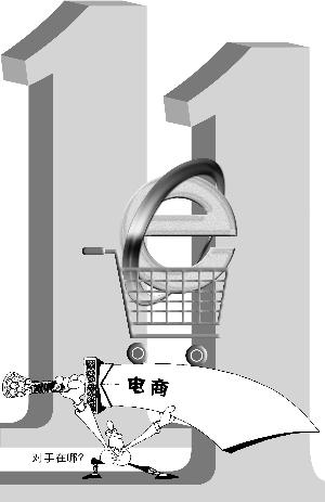 """从光棍节到购物节:十年""""双11""""的消费升级进行时"""