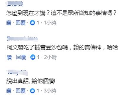 nb支付客服后台|太原市4名聘任制公务员签约入职