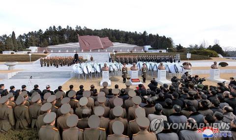 国葬仪式现场(韩联社)