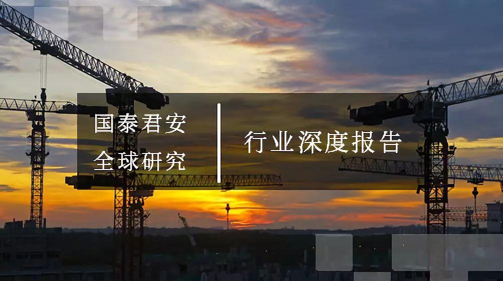 http://www.kzmahc.tw/jiancaijiazhuang/460829.html
