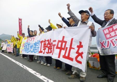日本当地居民指斥美军建雷达站(中新网)