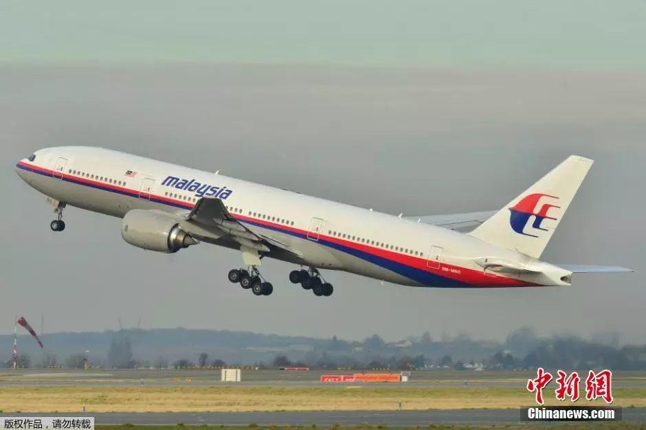 原料图:马航MH370。