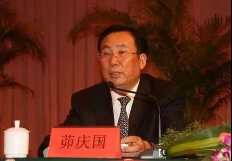 经济蓝皮书:预计2020年中国经济增长6%左右