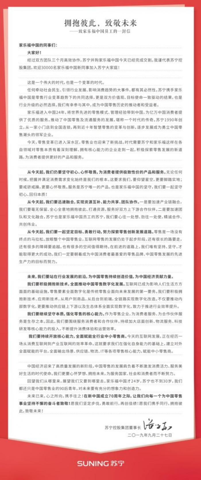 宁吉喆:破除汽车消费的限制 具备条件地区陆续跟进