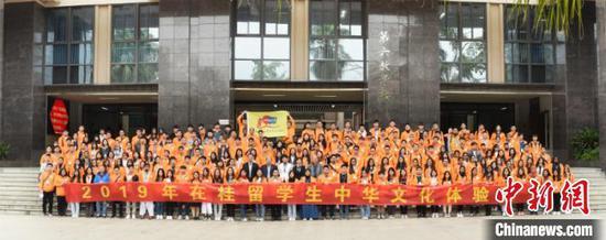 240名留学广西学生开启中华文化之旅