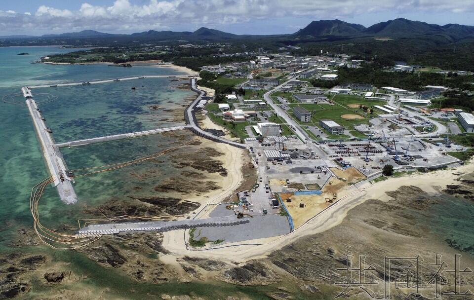 日冲绳县要撤回填海造陆许可 或为阻止美军机场迁入