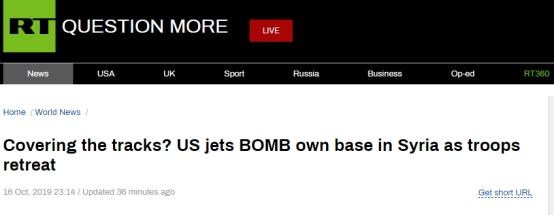 俄媒:美国撤军同时还把自家驻叙基地炸了