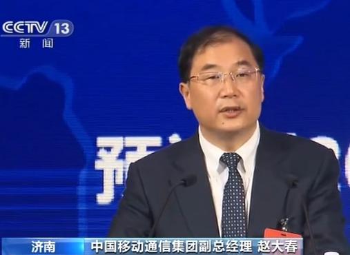 2025年全球5G总用户数将达到16亿,中国将占...