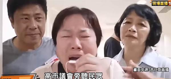 天津城建集团党委书记、董事长姚国强被查