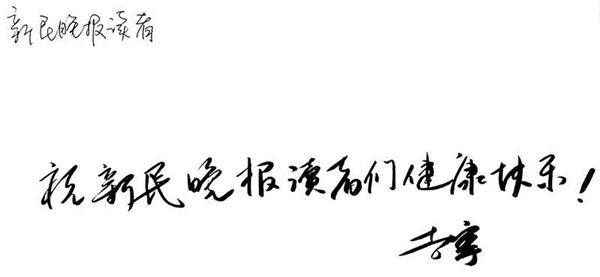 小球大乾坤丨李宁:体操冠军成了乒乓球品牌董事长