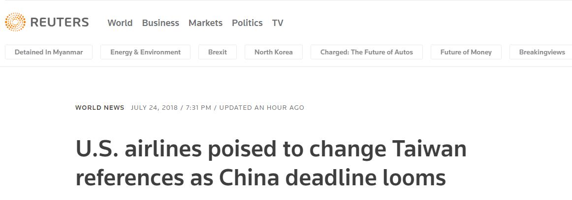 美航空公司今日将修改涉台标注:只标城市 不标台湾