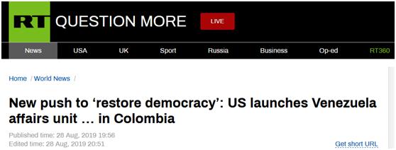 """为支持委内瑞拉反对派 美国开设委""""外交""""办事处"""