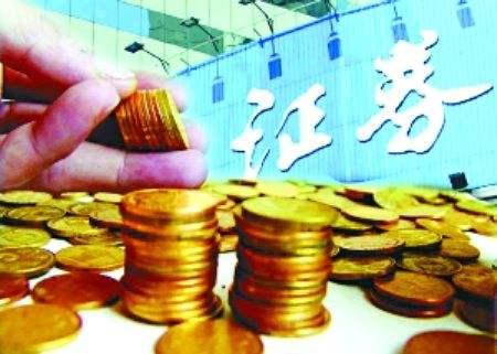 中国石化上半年净利下滑逾两成 勘探开发利润增加