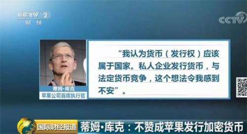 何超琼:把香港的情况如实带进联合国