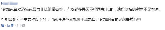 众鑫体育官网_首页