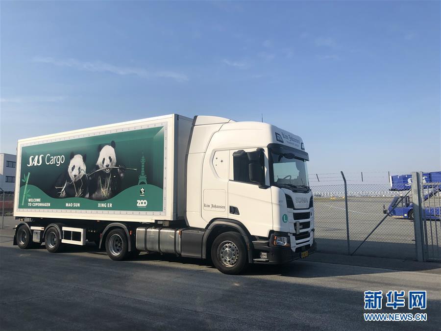 各口岸入境進京人員須簽承諾書 統一集中隔離觀察14天
