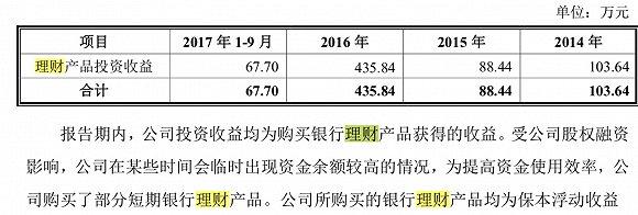 芝麻信用法定代表人变更 蚂蚁金服董事长井贤栋退出