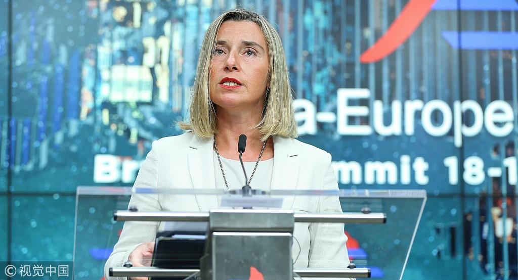 欧盟交际坦然政策高级代外莫盖里尼 图源:视觉中国