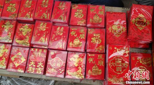 新年红包。来源:受访者供图