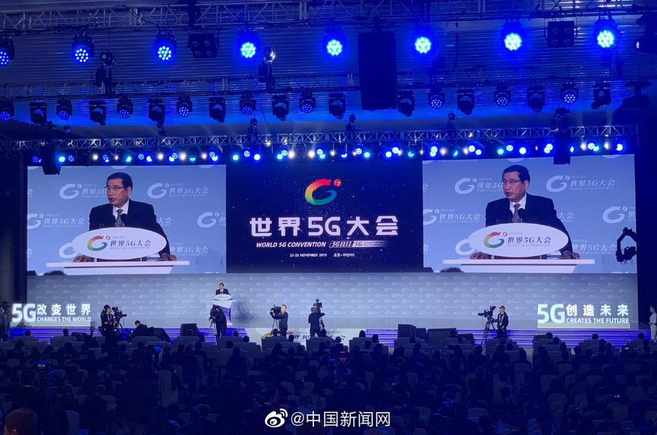 中国不事先设定5G市场份额 中外企业公平竞争 支撑经济社会的数字化转型