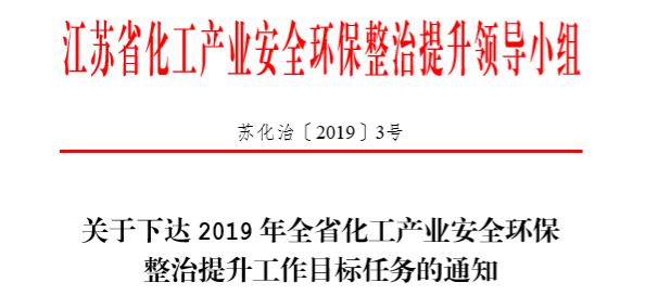 中法在华最大能源合作项目台山核电一期工程建成