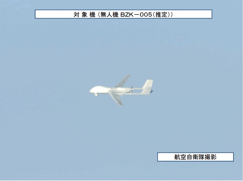图为日方拍摄到的疑似中国无人机