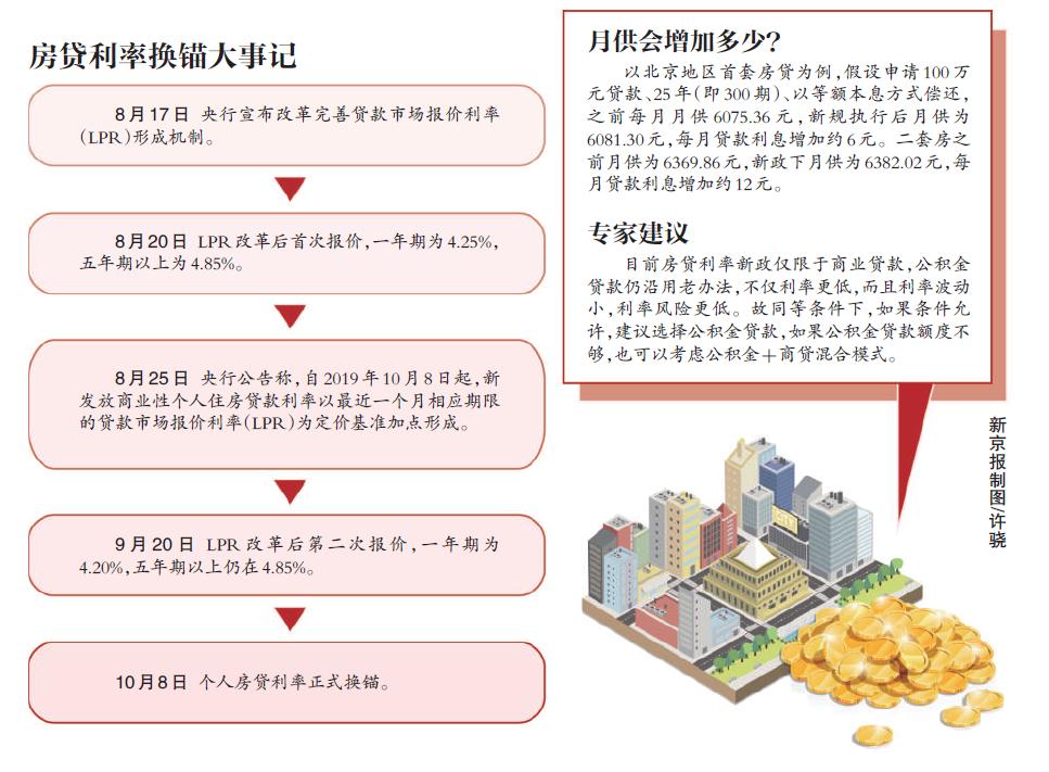 辽宁检方依法对东北特钢原董事长赵明远决定逮捕