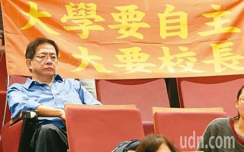 台大校长当选人管中闵。(图片来自台媒)