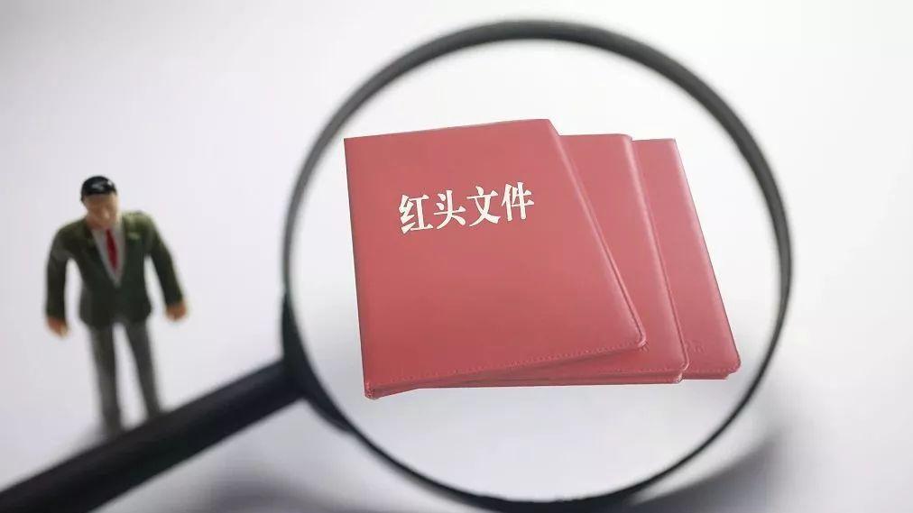 ▲原料图 图片来源:视觉中国
