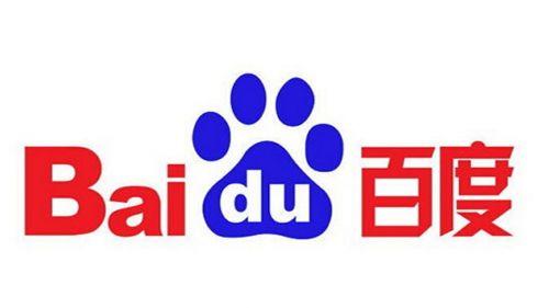 """字节跳行将为中国的""""BAT""""(即百度、阿里巴巴和腾讯)阵营增增一些活力。"""