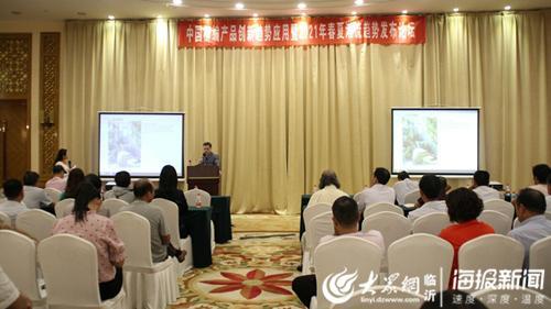 中国柳编产品创新趋势应用暨2021年春夏潮流趋势发布论坛圆满召开