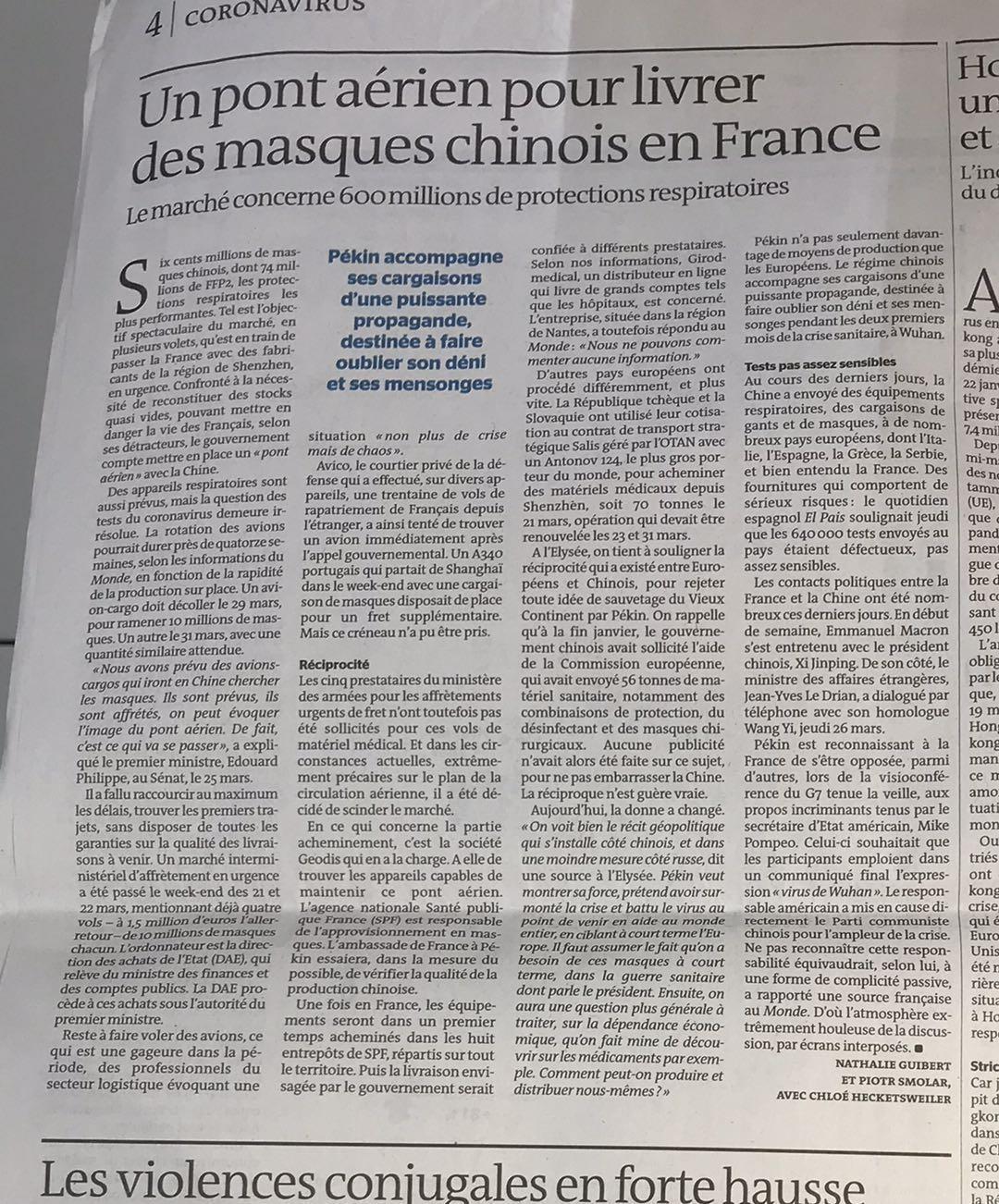 """法国主流媒体依旧把中国的声援解读为""""宣传""""和""""隐瞒"""""""