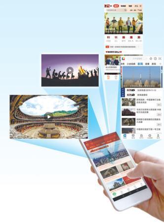 5G商用如何促进媒体加速变革和迭代,加快融合转型