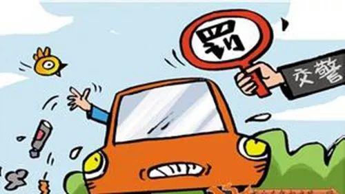 注意了!萍乡又一批车窗抛物被曝光 看看都有谁?